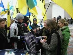 ukraine_2006_bild1
