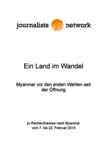 thumbnail of Reader Myanmar