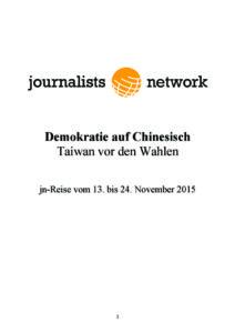 thumbnail of Reader Taiwan
